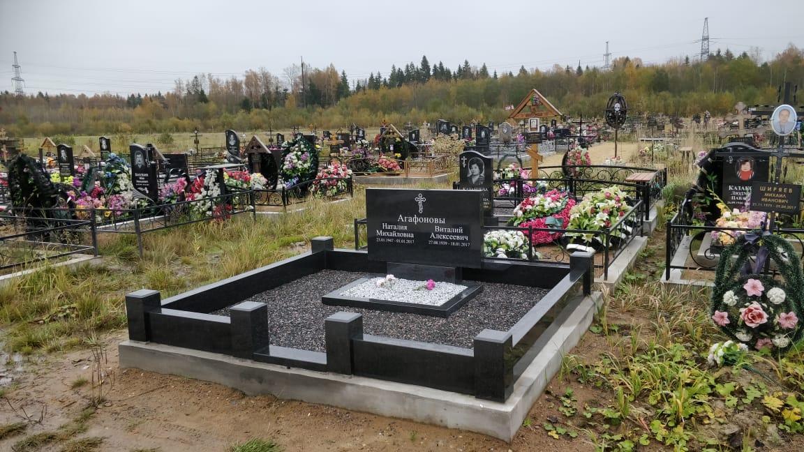 Родовые надгробия